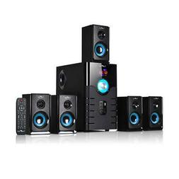 Home Theater Audio Speaker System Stereo Surround Sound 5.1